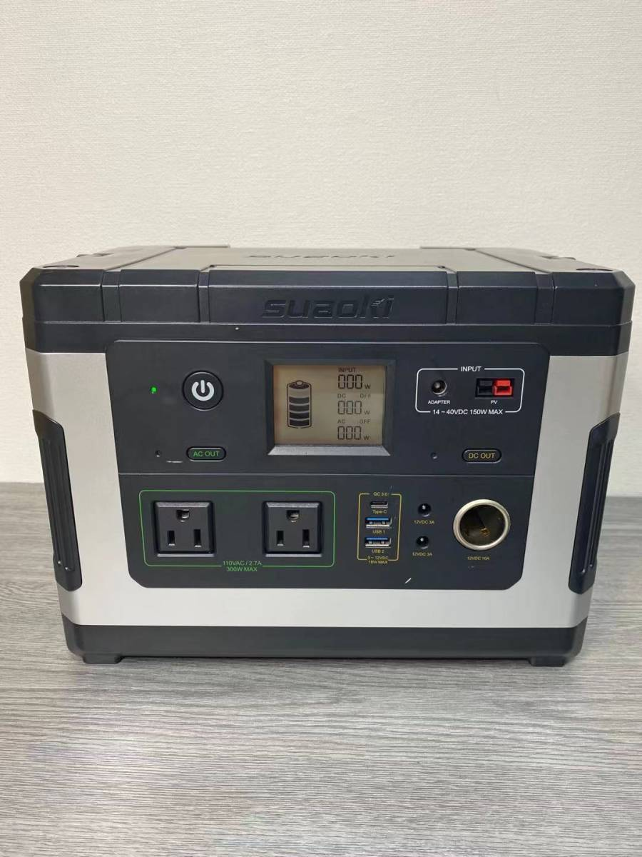beautiful goods portable power supply SUAOKI G500 500Wh home use . battery