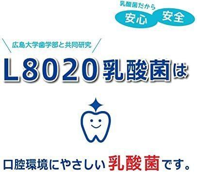 新品ラクレッシュ L8020菌 マウスウォッシュ 5本セットA4JP_画像3