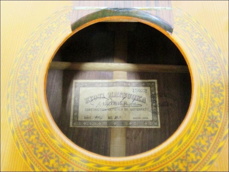 20 106-410427-29 [S] 松岡良治 RYOJI MATSUOKA NO.80 クラシックギター 弦楽器 長106_画像6