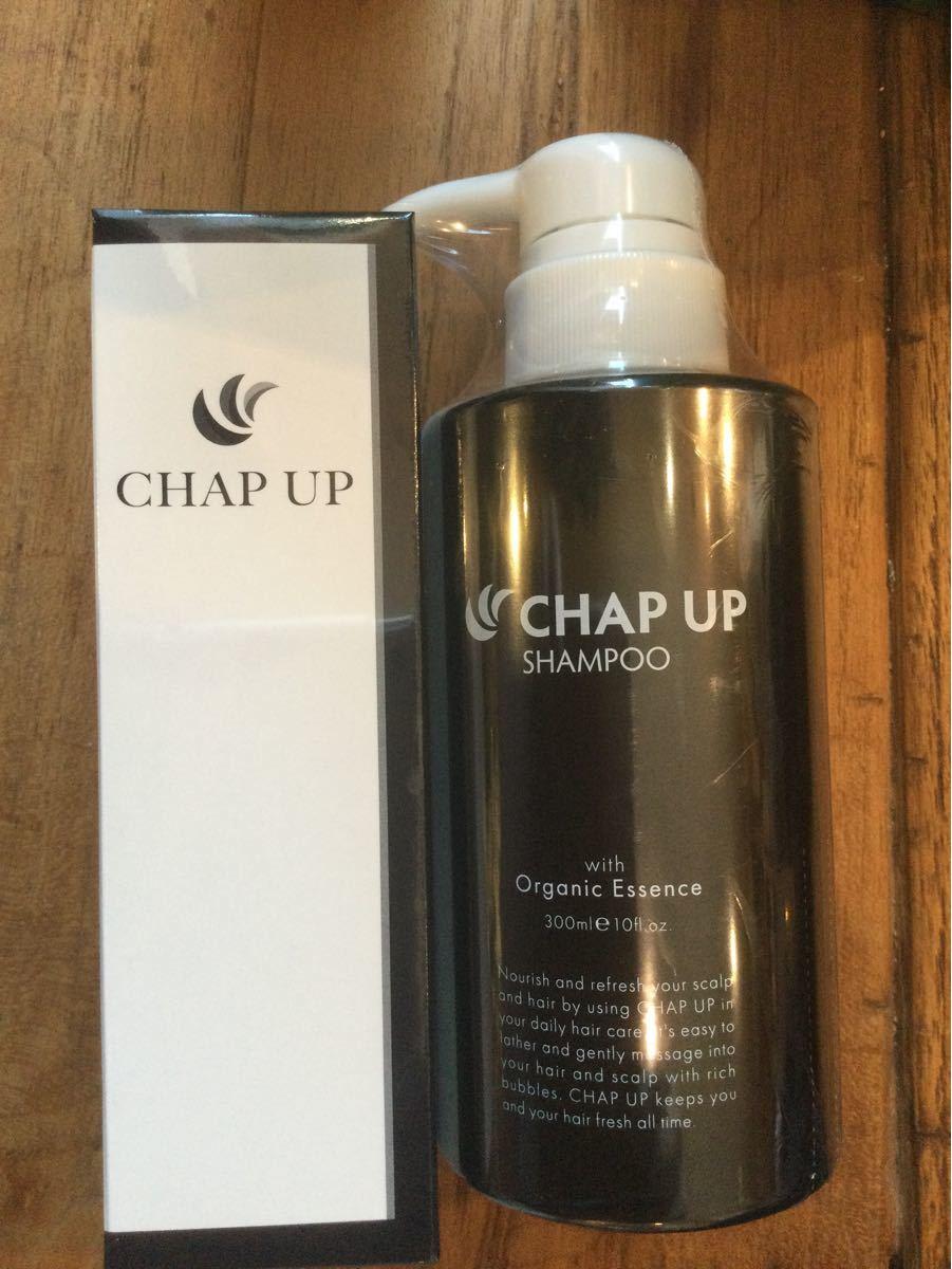 チャップアップシャンプー&育毛剤 薬用、安心安全の無添加オーガニックスカルプシャンプー 新品未開封 最新