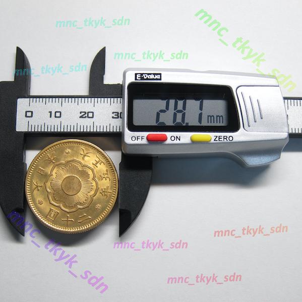新20円金貨 大正5年 日本貨幣商協同組合鑑定書付き_直径:28.7mm