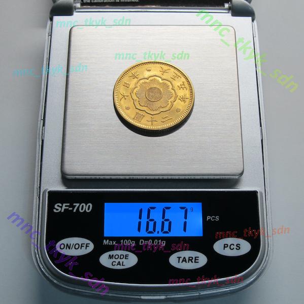 新20円金貨 大正5年 日本貨幣商協同組合鑑定書付き_重量:16.67g