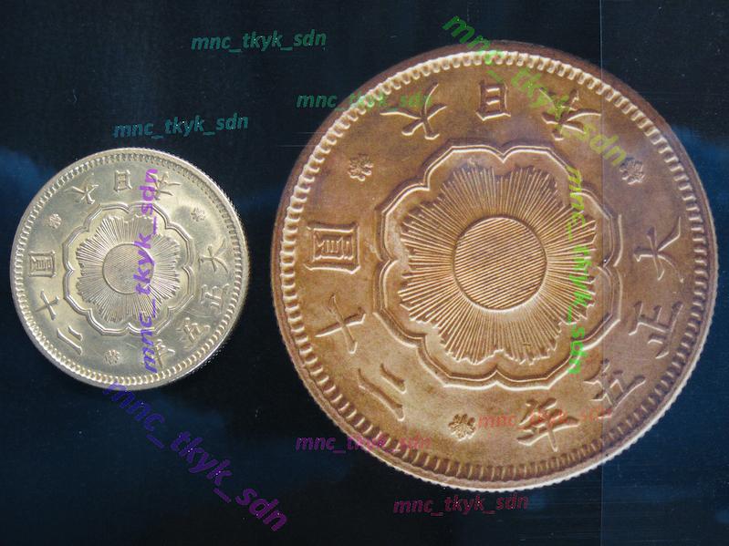 新20円金貨 大正5年 日本貨幣商協同組合鑑定書付き_鑑定書写真との比較:年号面