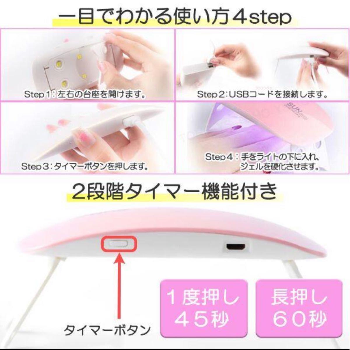 UVライト LED ジェルネイル ミニ 折りたたみ 超軽量 薄型 携帯用 出張  レジン UVライト