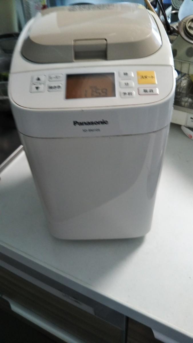 パナソニックホームベーカリーSD-BM105 本体のみ、パンケース欠品