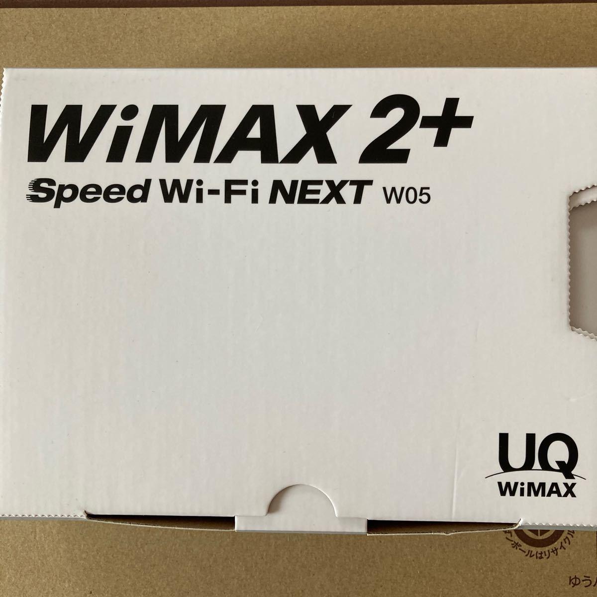 Speed Wi-Fi NEXT W05【中古】