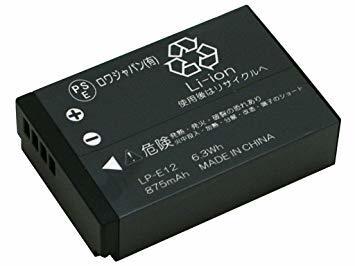 【国内向け日本規制検査済】Canon LP-E12 互換 バッテリー 残量表示 純正充電器対応 ロワジャパンPSEマーク付 【実_画像3