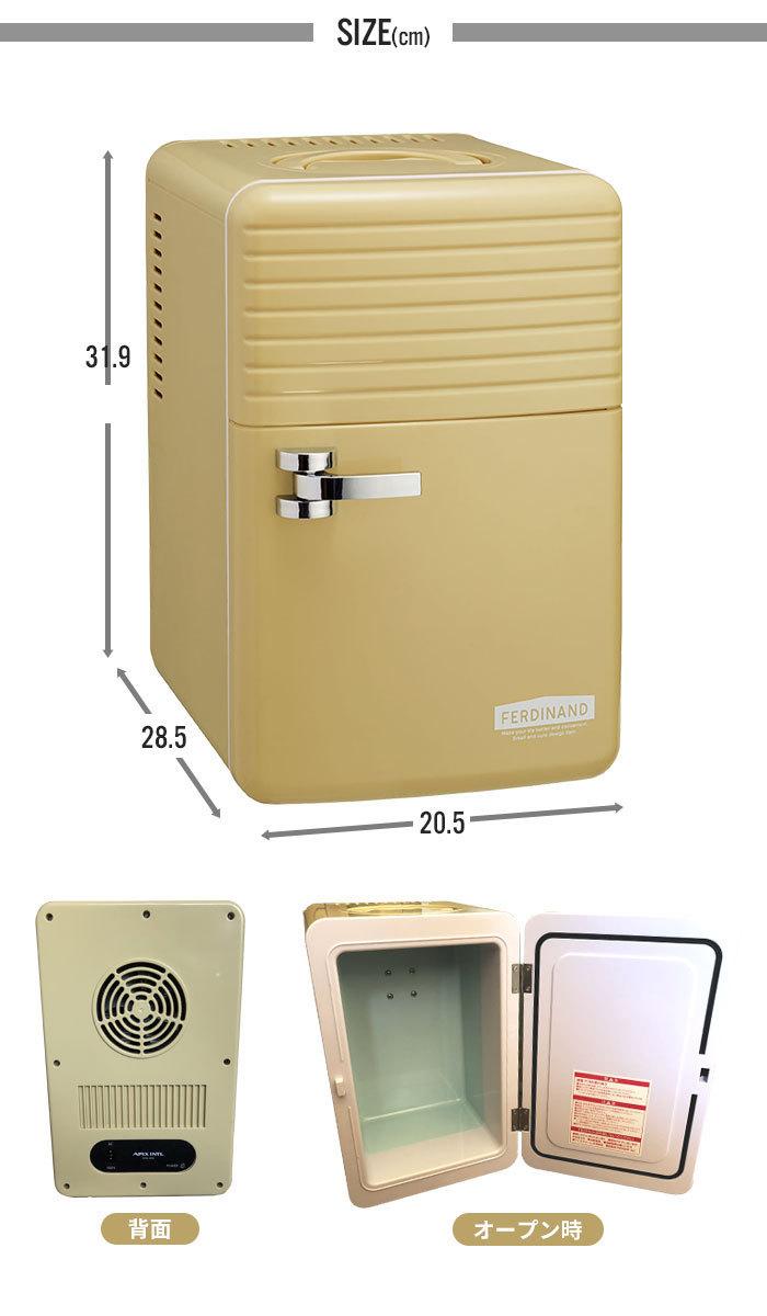 【訳あり】ミニ 冷蔵庫 保冷庫 6L ペットボトル 保冷 冷やす 小型 コンパクト AC 寝室 一人暮らし ナチュラルブラウン M5-MGKAK00038BR_画像7