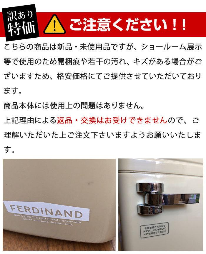 【訳あり】ミニ 冷蔵庫 保冷庫 6L ペットボトル 保冷 冷やす 小型 コンパクト AC 寝室 一人暮らし ナチュラルブラウン M5-MGKAK00038BR_画像8
