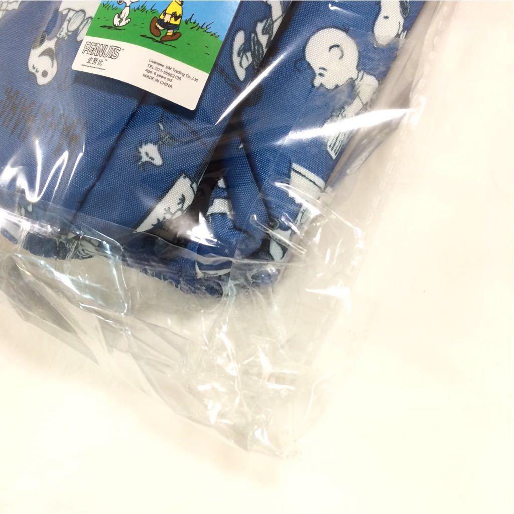 即決 送料無料 新品 スヌーピー SNOOPY レジカゴバッグ ネイビー 保冷バッグ エコバッグ バック ショッピングバッグ 保冷 保温 レジ袋