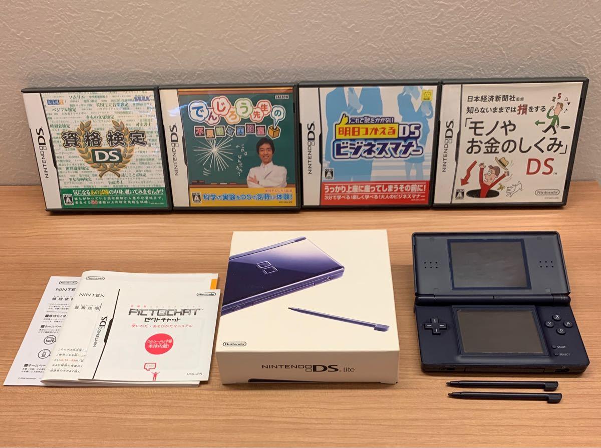 ニンテンドー DS lite 本体 ソフト4本セット
