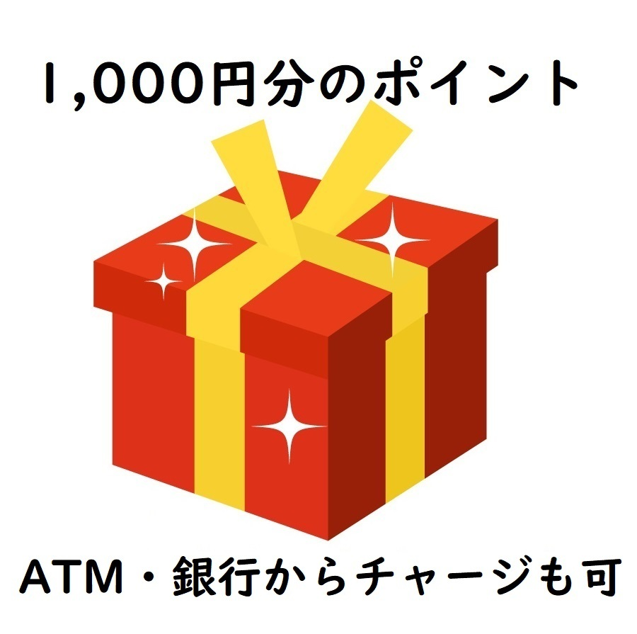 TSUTAYA · Tawareko · Kinokiho · Book off for use with 1000 yen available 【Your smartphone required 【Book ticket · Card · Shareholder benefit from good deal)