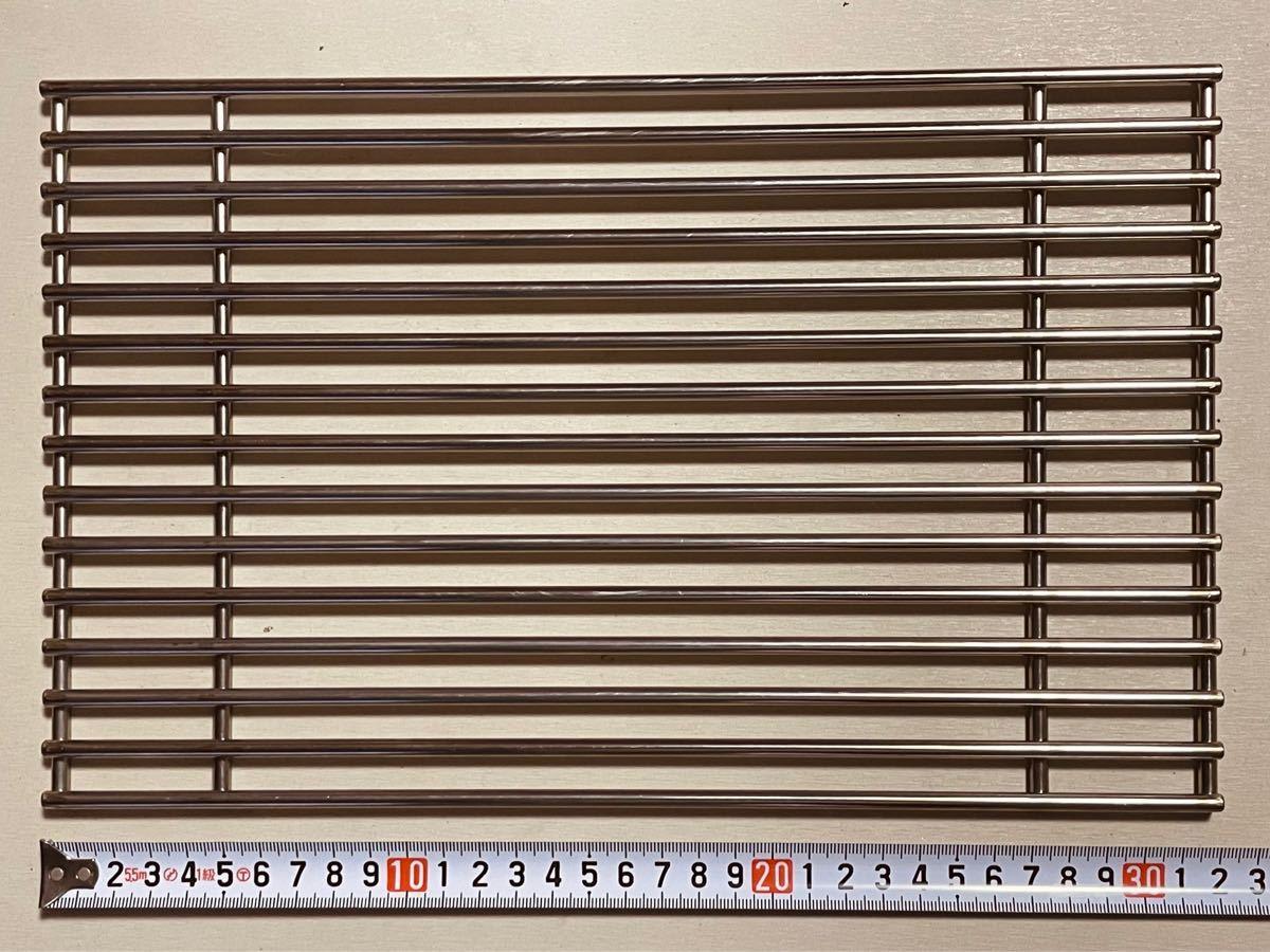 ステンレス製グリル兼ロストルコンパクト(320mm x 201m) 日本製