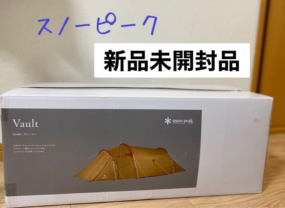 Snow Peak (スノーピーク) ヴォールトキャンプ用品テント SDE-080RH