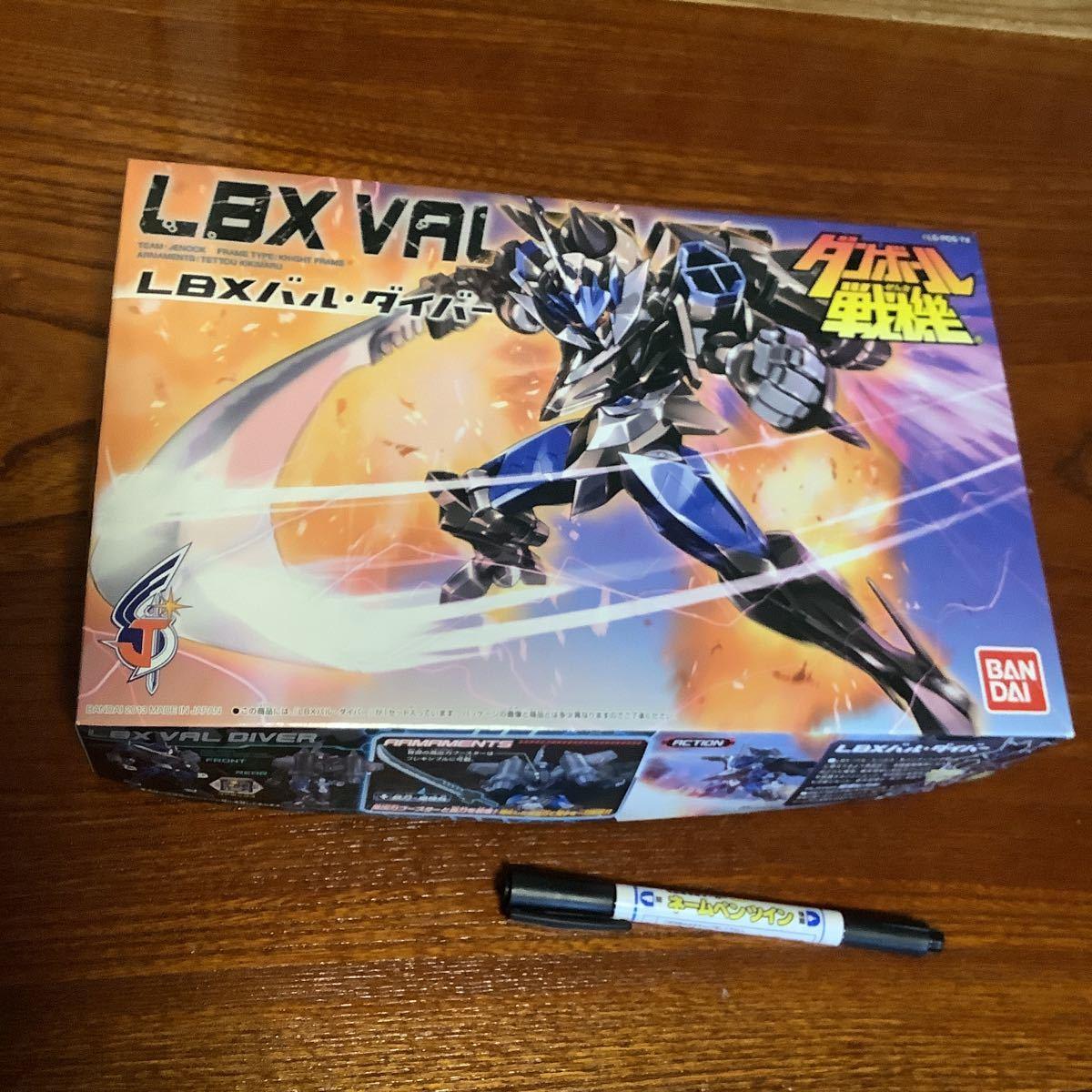 新品 ダンボール戦機 LBX 050 LBX バル・ダイバー バンダイ プラモデル bandai_画像1