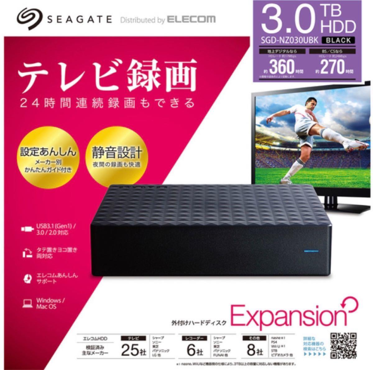エレコム 外付けハードディスク 3TB SGD-NZ030UBK