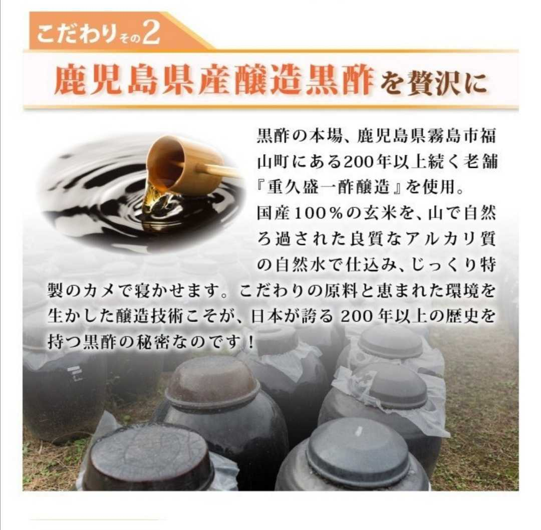 送料無料【3ヶ月分】サプリ サプリメント すっぽん黒酢+にんにく卵黄 約3ヵ月分 アミノ酸 無臭にんにく 送料無料 ダイエット_画像4