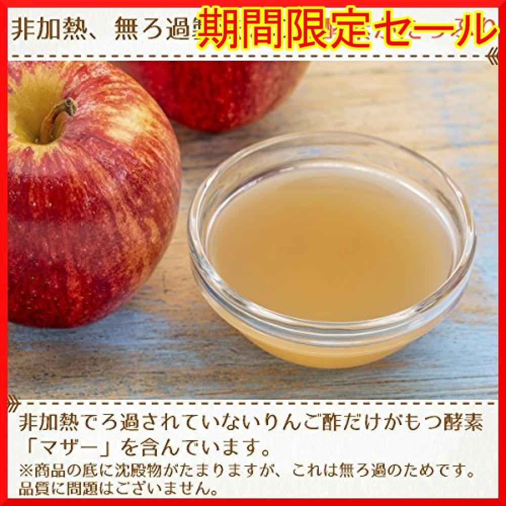 【在庫限り】 アップルサイダービネガー 【日本正規品】りんご酢 オーガニック QAwKc Bragg 946ml 1個_画像4