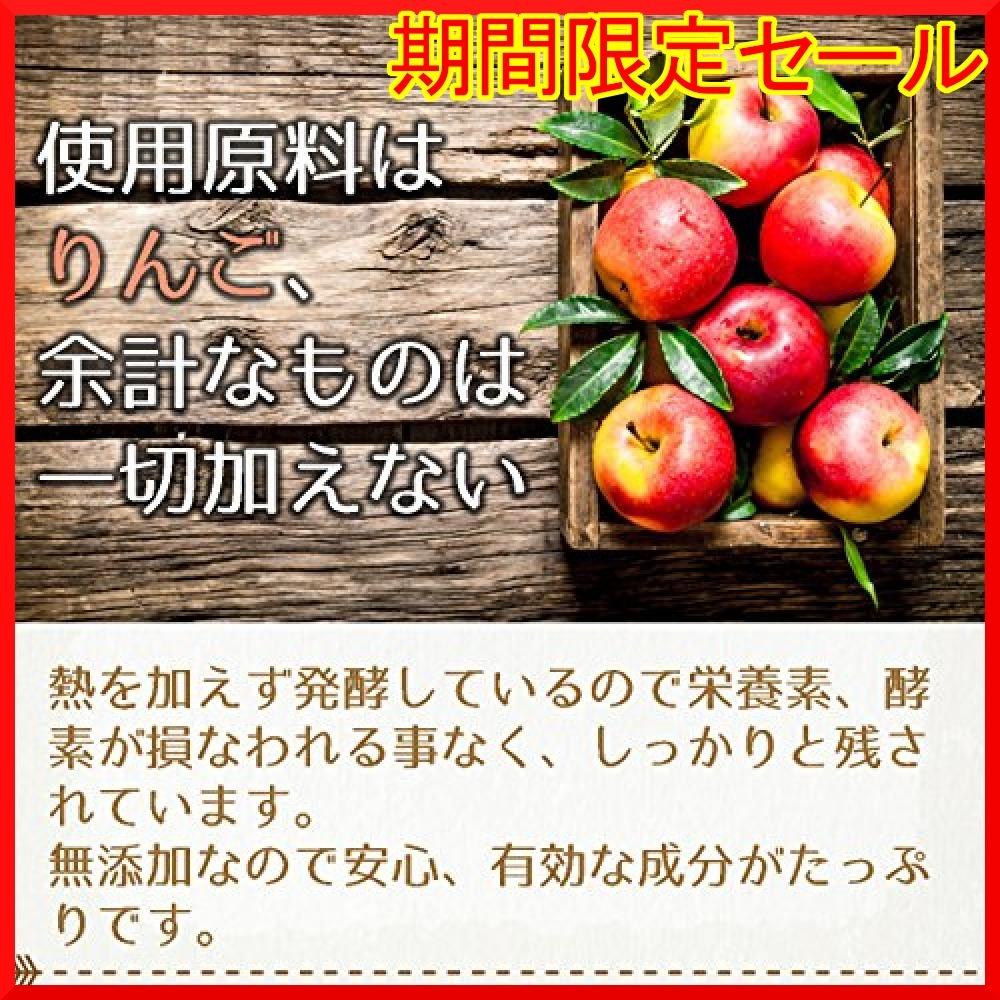 【在庫限り】 アップルサイダービネガー 【日本正規品】りんご酢 オーガニック QAwKc Bragg 946ml 1個_画像6