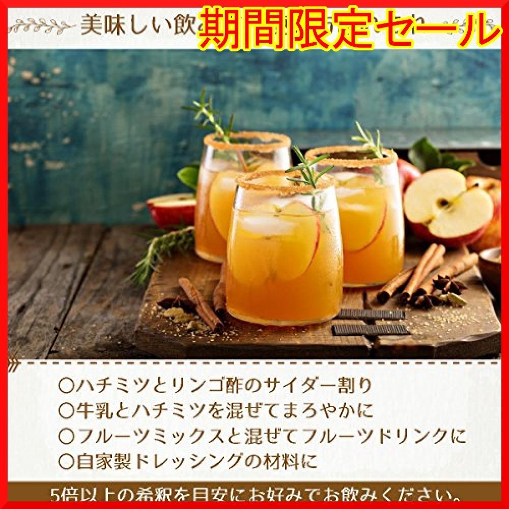 【在庫限り】 アップルサイダービネガー 【日本正規品】りんご酢 オーガニック QAwKc Bragg 946ml 1個_画像7