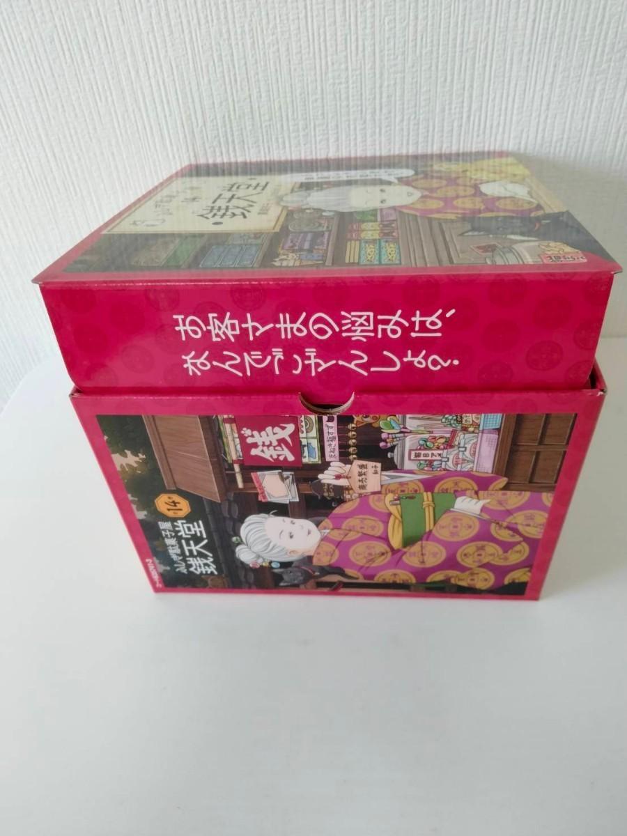 ■新品■限定品■ ふしぎ駄菓子屋 銭天堂 専用化粧巻セット