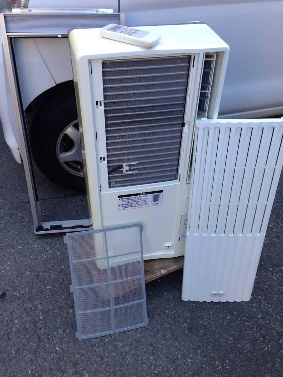 コイズミ 窓用エアコン  冷房専用 2012年製 動作 枠・リモコン付き