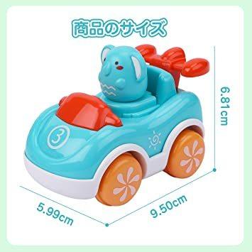 赤ちゃんおもちゃ 車おもちゃ ミニカー 四個入り 動物 カーズ 車両 知育玩具 子供向け ベビーおもちゃ 男の子 女の子 幼児_画像7