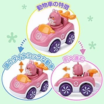赤ちゃんおもちゃ 車おもちゃ ミニカー 四個入り 動物 カーズ 車両 知育玩具 子供向け ベビーおもちゃ 男の子 女の子 幼児_画像4