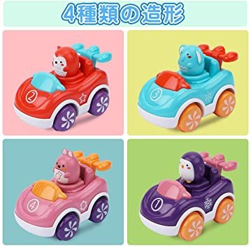 赤ちゃんおもちゃ 車おもちゃ ミニカー 四個入り 動物 カーズ 車両 知育玩具 子供向け ベビーおもちゃ 男の子 女の子 幼児_画像2