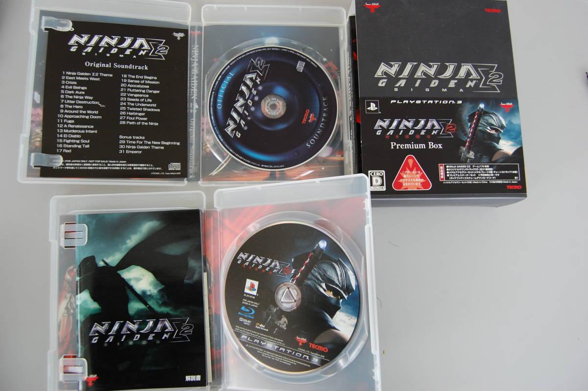 PS3ソフト  NINJAGAIDEN2           58