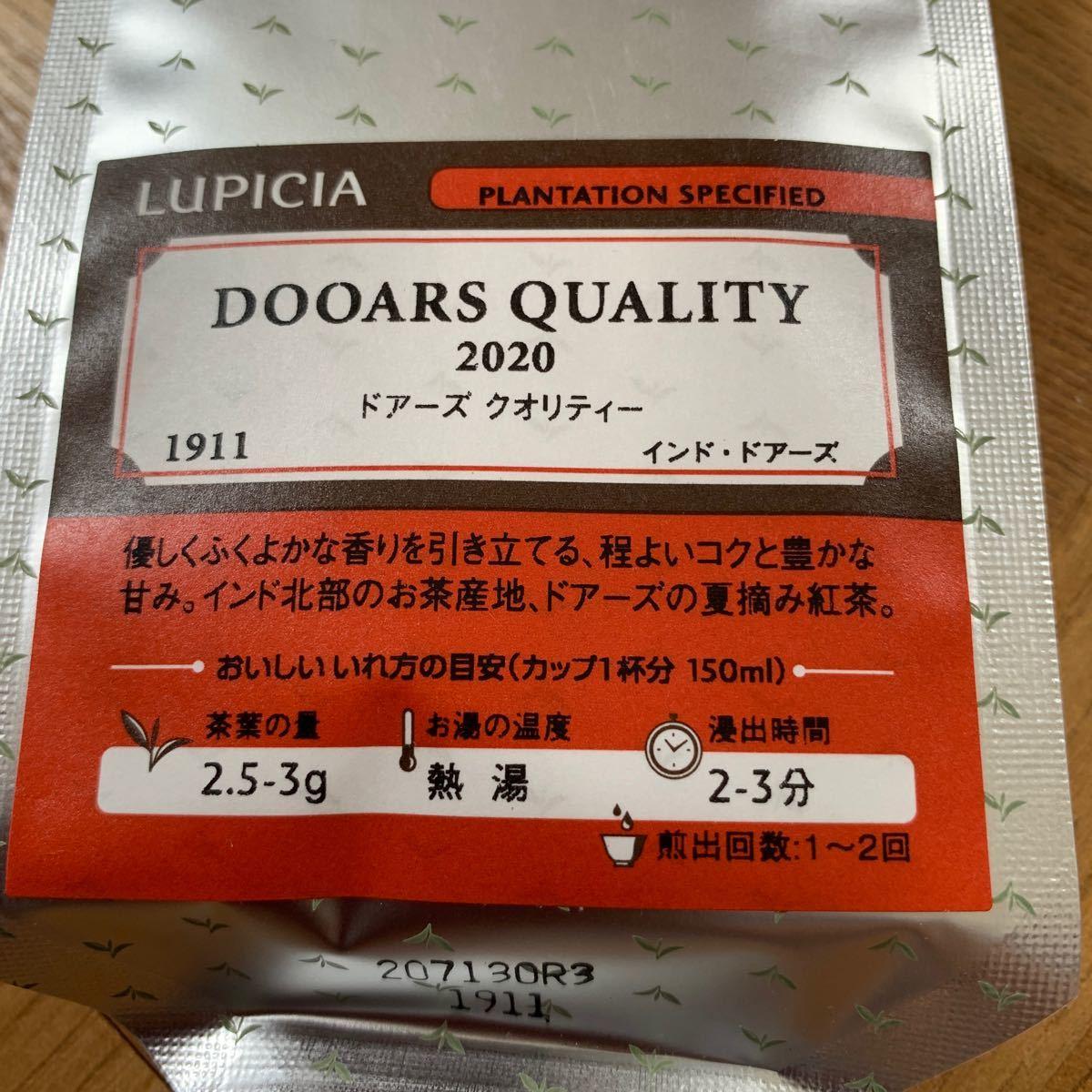 ルピシア LUPICIA リーフティ 紅茶2袋