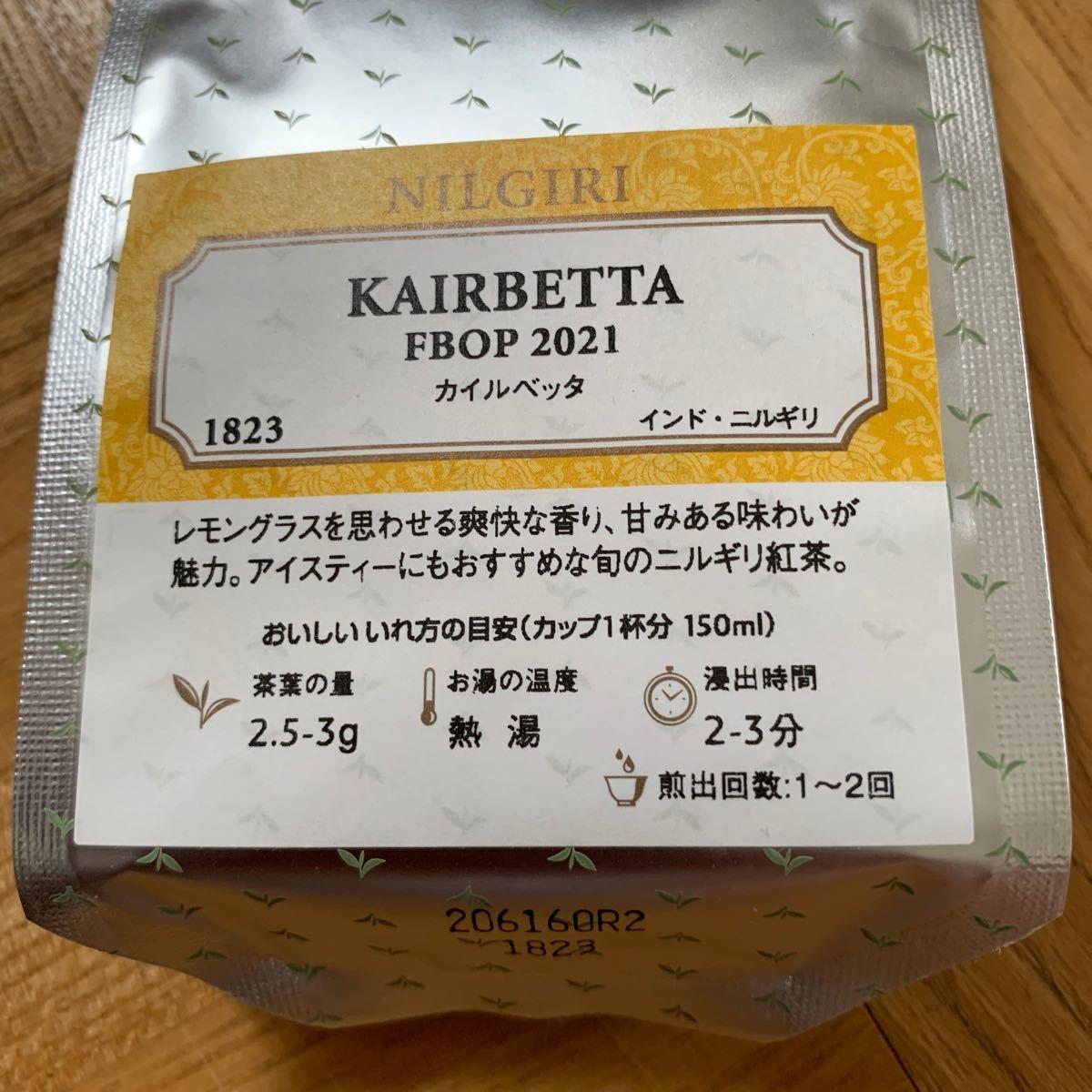 ルピシア LUPICIA リーフティ 紅茶 2袋