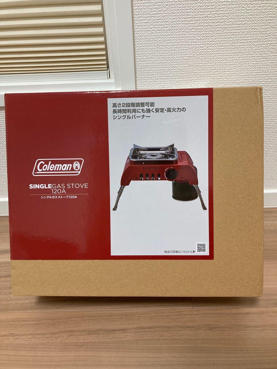 【新品】コールマンCOLEMANシングルガスストーブ120A 120周年送料無料