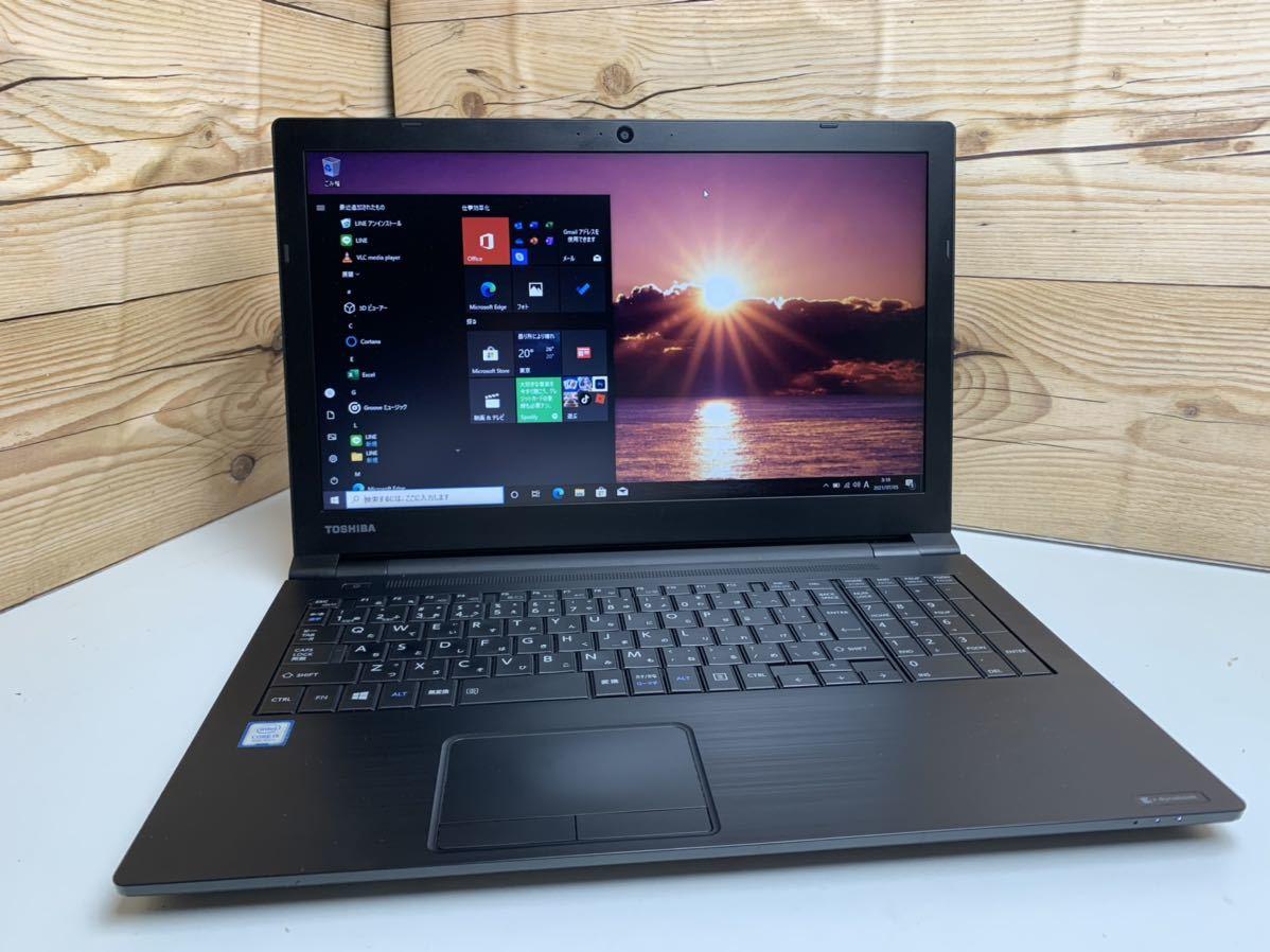 2018年モデル♪高性能ビジネスノート♪第8世代Core i5-8250U 新品SSD480GB 東芝 B65/J メ
