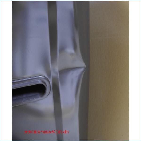 [DSE] 1円~東芝:ZABOON(ザブーン)AW-10SD8 T グレインブラウン ウルトラファインバブル洗浄Wダブル 上開き 10.0kg20年製未使用品:訳アリ_画像2