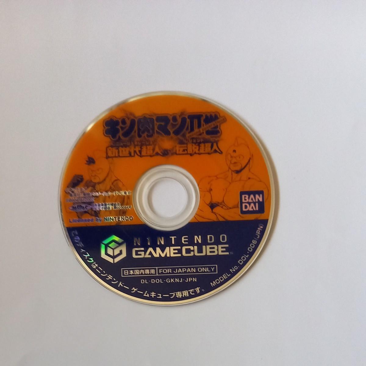 ゲームキューブ ゲームキューブソフト