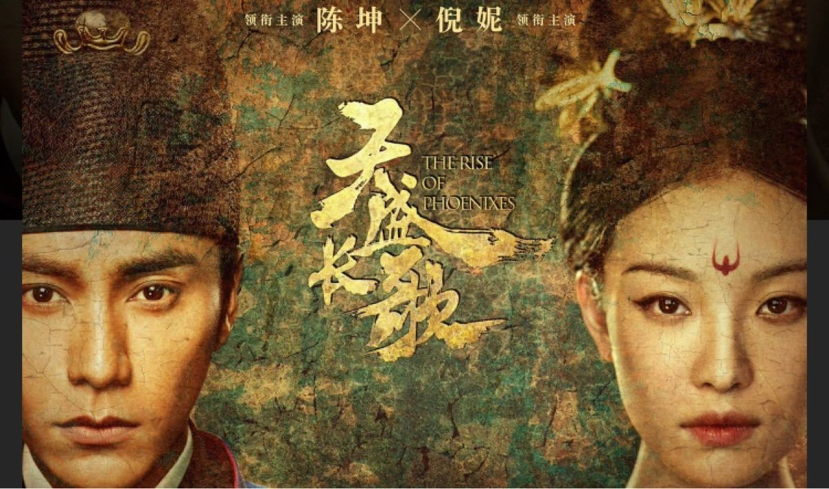 (Blu-ray)鳳凰の飛翔