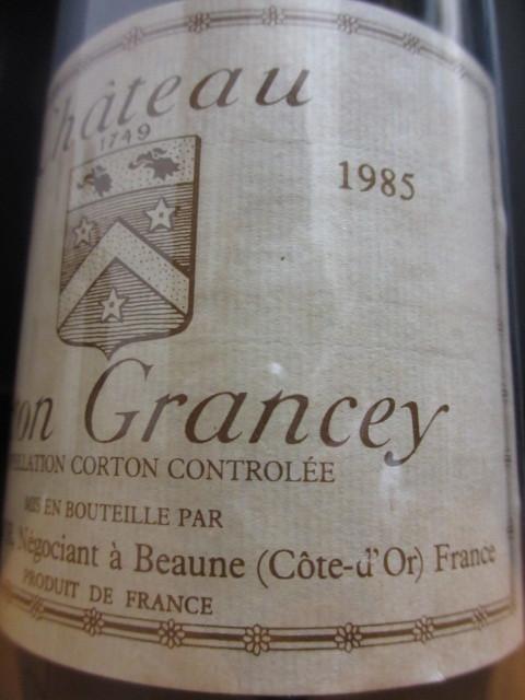 【世紀のヴィンテージ!】1985年 コルトン グランセ グラン・クリュ 《 ルイ・ラトゥール 》【750ml】_画像4