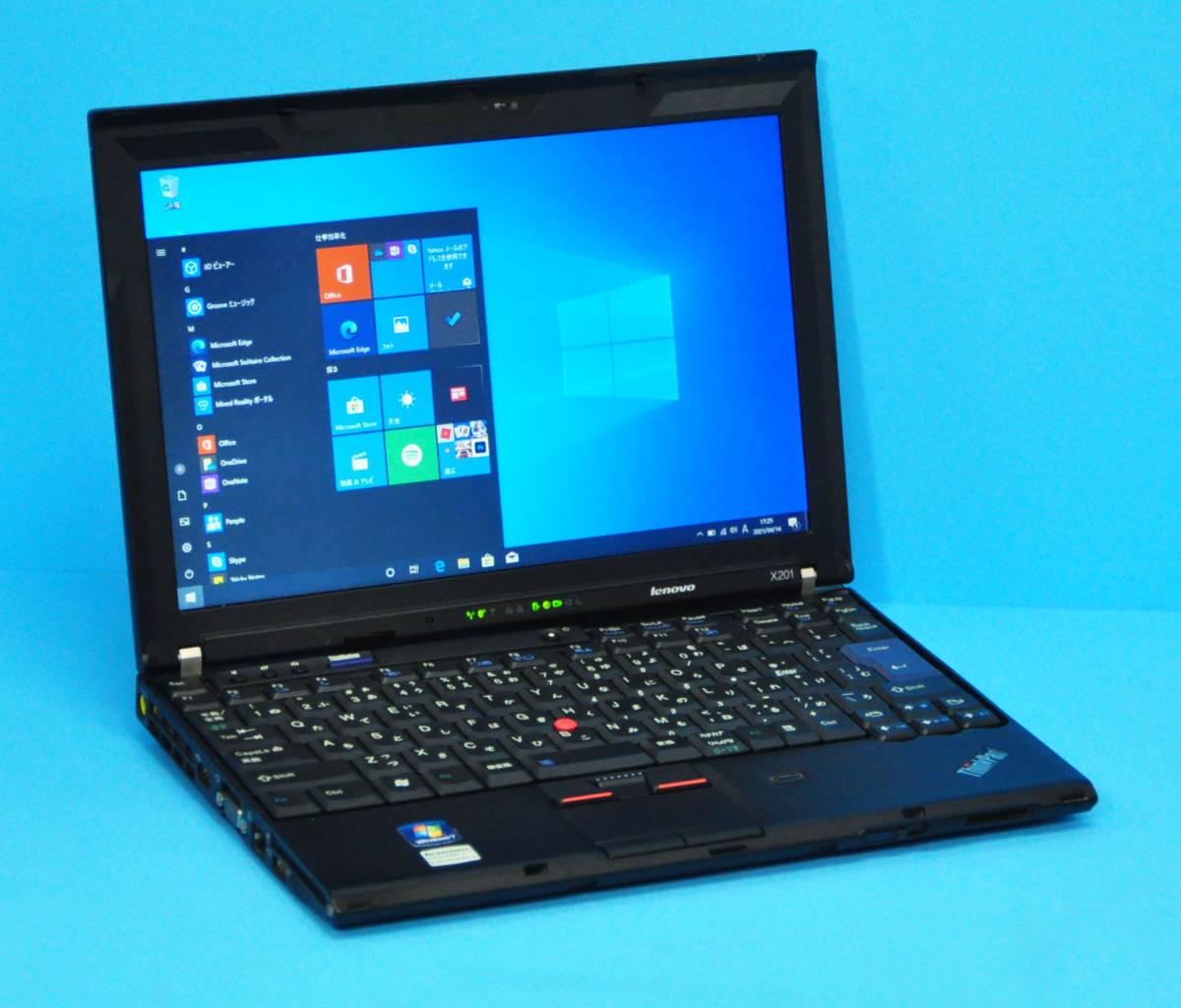 ♪ 良品 上位モデル ThinkPad X201 ♪ ターボ 高速Core i7-620M 新品SSD240GB メモリ6GB カメラ バッテリー大 Wlan Office2019 Win10_画像7