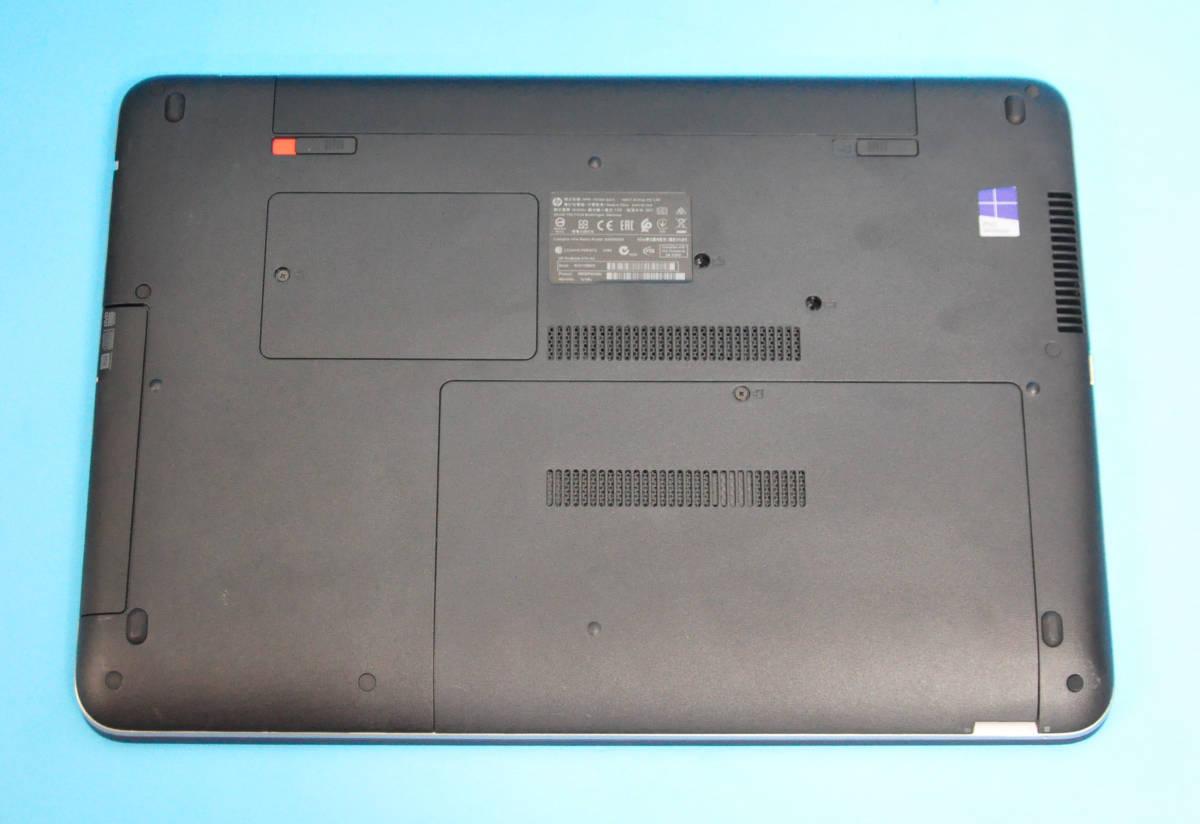 ♪良品 上位モデル ProBook 470G3♪ RadeonR7 M340搭載 大画面17.3 Corei3 6100U/メモリ8GB/SSD:256GB+HDD 500GB/カメラ/Office2019/Win10_画像4