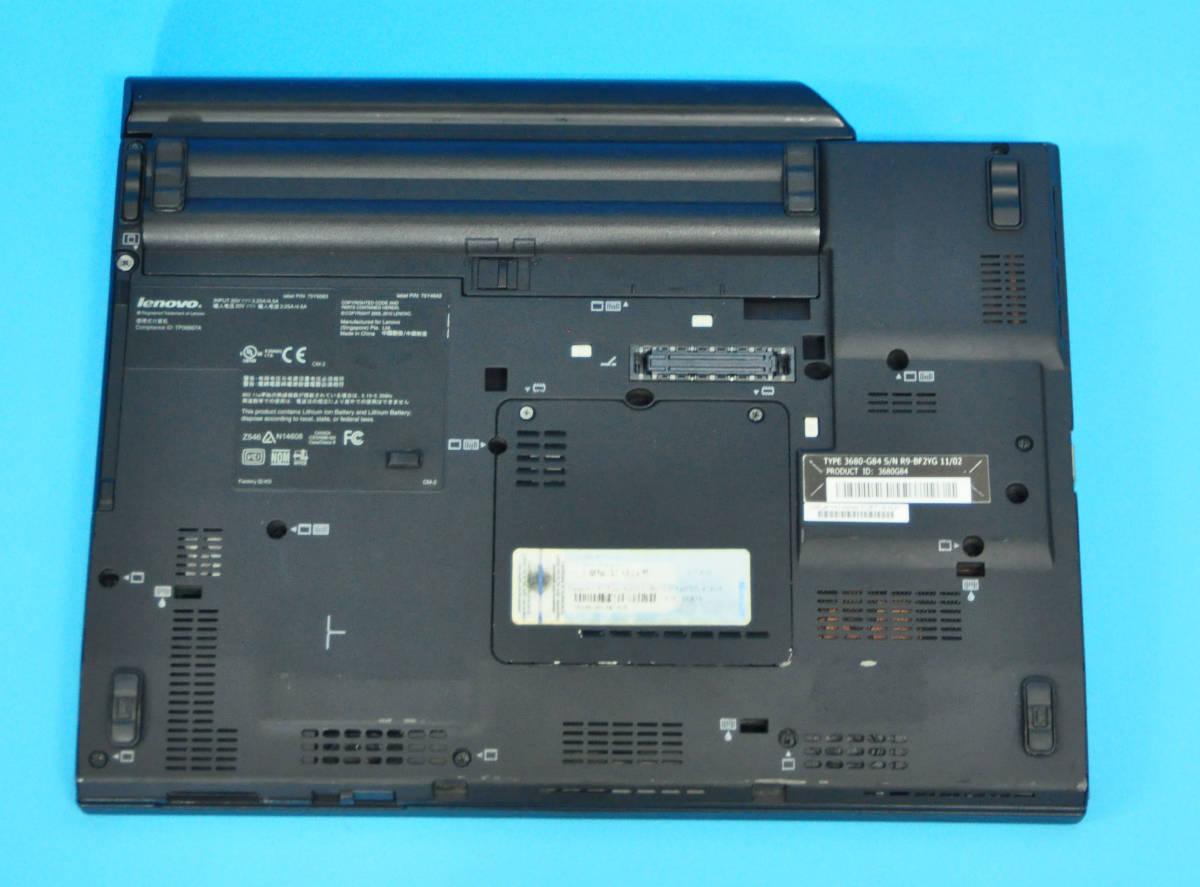 ♪ 良品 上位モデル ThinkPad X201 ♪ ターボ 高速Core i7-620M 新品SSD240GB メモリ6GB カメラ バッテリー大 Wlan Office2019 Win10_画像4