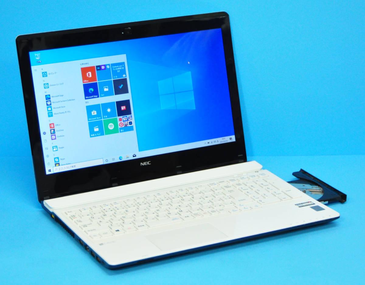 ♪良品 上位モデル LAVIE Direct NS PC-GN202FSA4♪ 第5世代 Core i3 5005U/メモリ8GB/新SSD:240GB/マルチ/カメラ/Wlan/Office2019/Win10_画像7