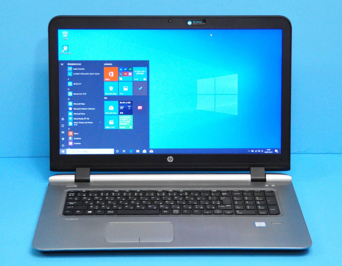 ♪良品 上位モデル ProBook 470G3♪ RadeonR7 M340搭載 大画面17.3 Corei3 6100U/メモリ8GB/SSD:256GB+HDD 500GB/カメラ/Office2019/Win10_画像1