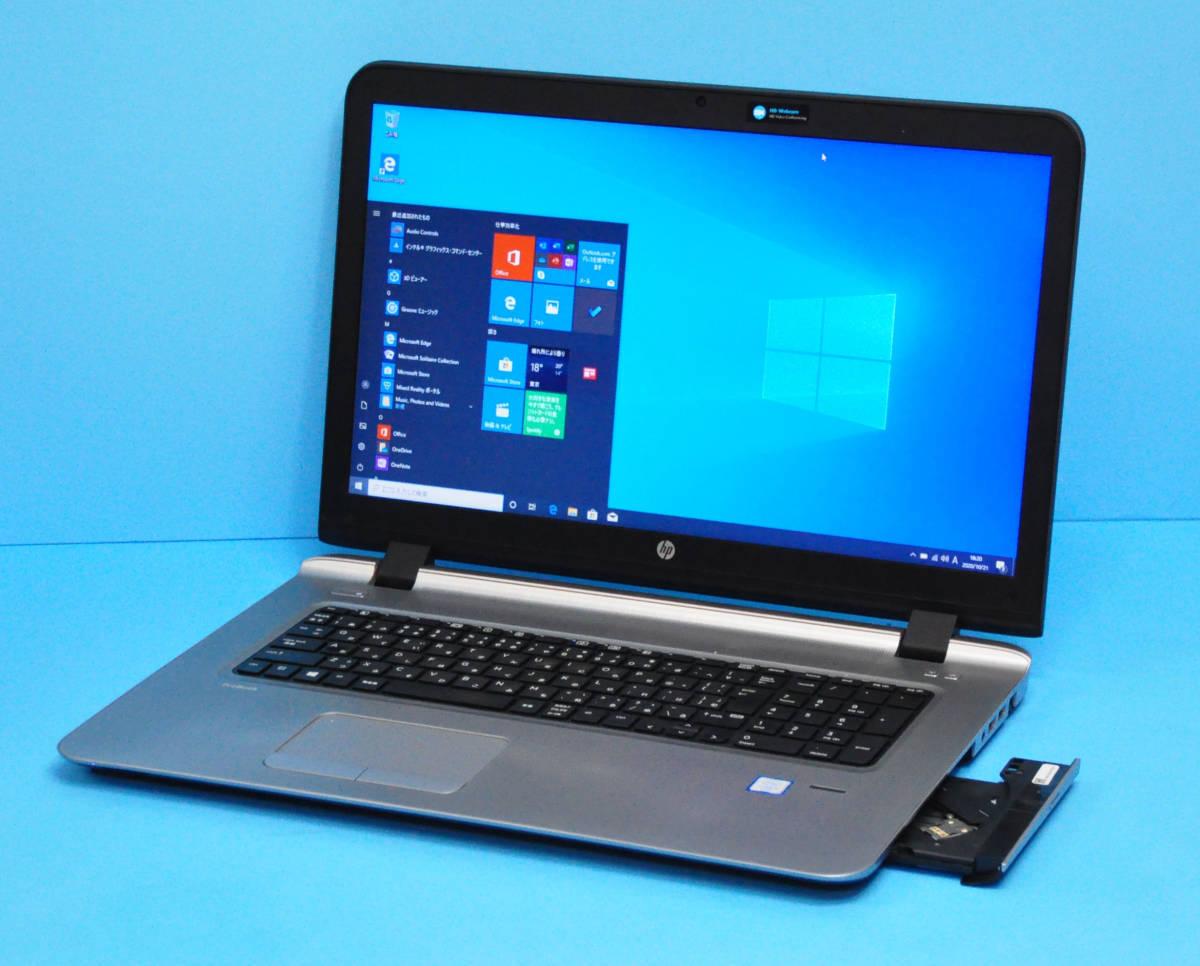 ♪良品 上位モデル ProBook 470G3♪ RadeonR7 M340搭載 大画面17.3 Corei3 6100U/メモリ8GB/SSD:256GB+HDD 500GB/カメラ/Office2019/Win10_画像7