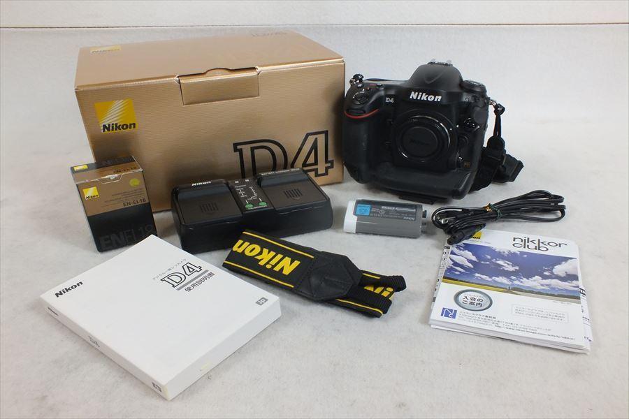 ★ Nikon ニコン D4 デジタル一眼レフ 取扱説明書有り 元箱付き 現状品 中古 210701N3441
