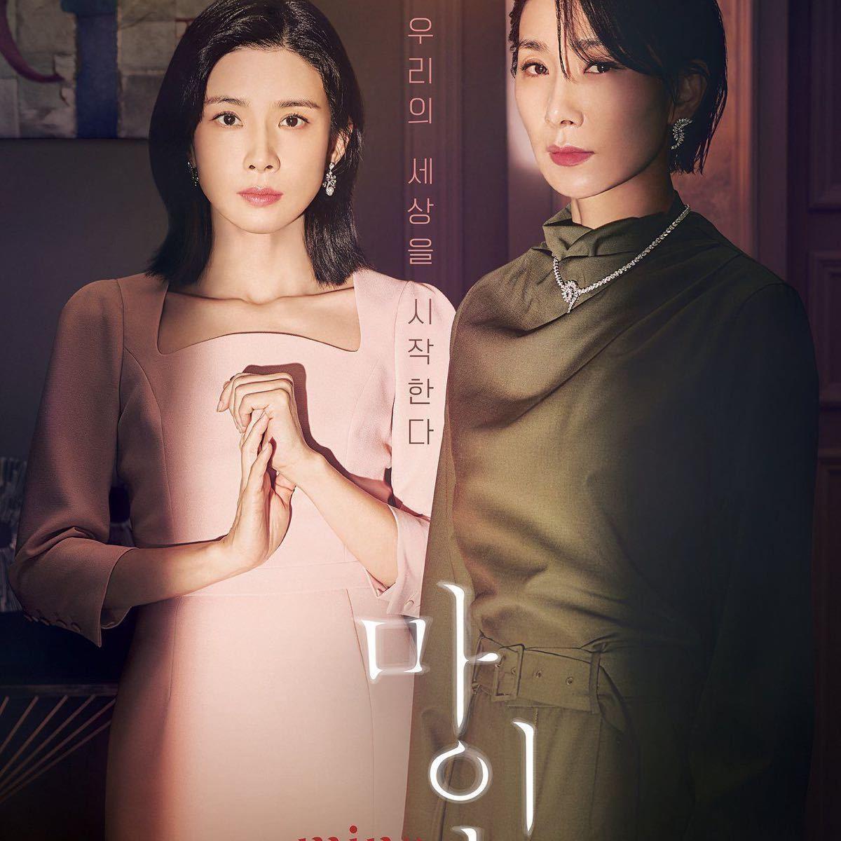 【マイン】Blu-ray 韓国ドラマ 韓流