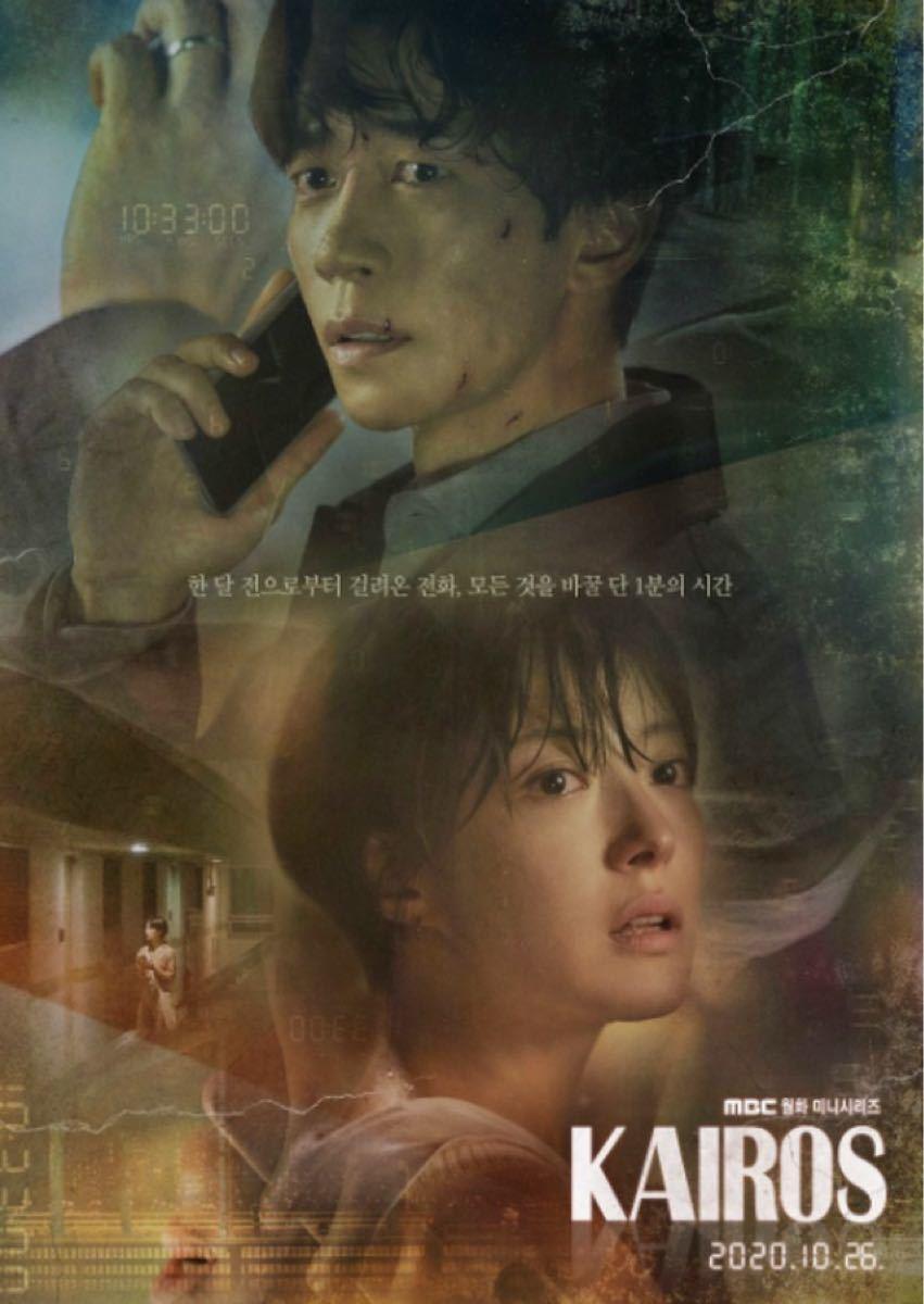 【カイロス】Blu-ray 韓国ドラマ 韓流