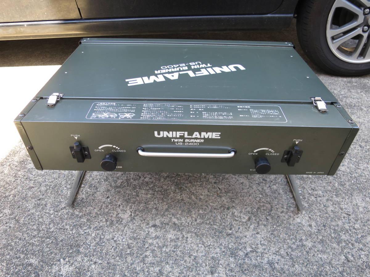 ユニフレーム ツインバーナー US-2400