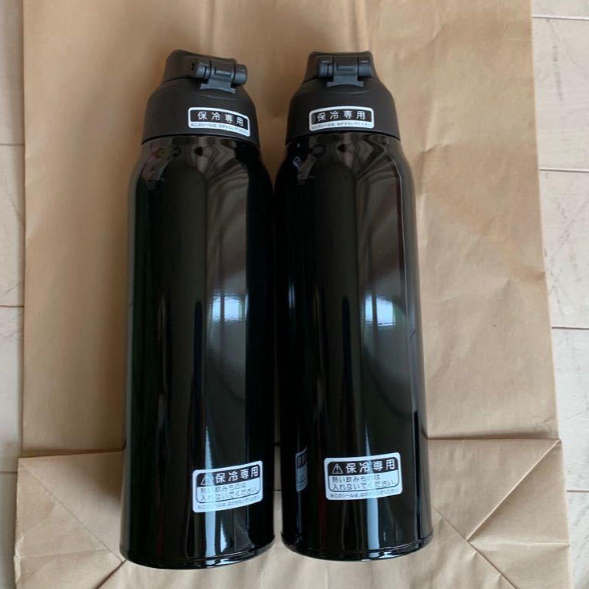 サーモス 水筒 スポーツボトルのみ2個セット カバーなしヤマト便送料込み価格