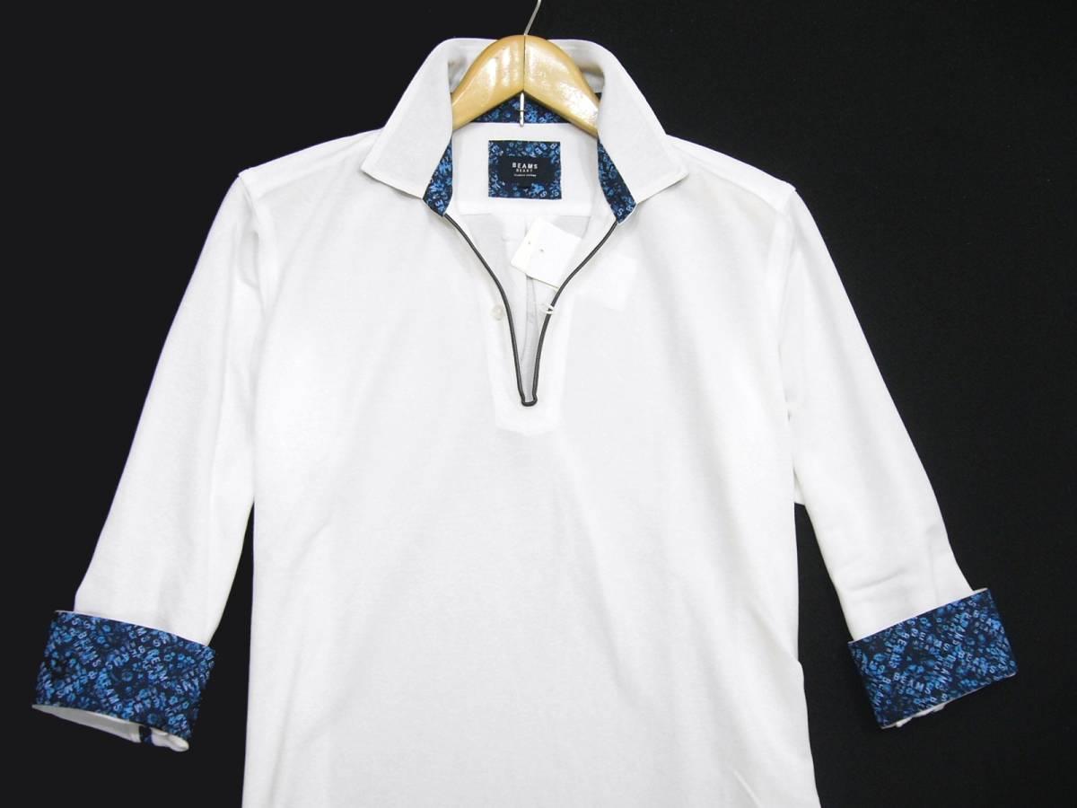 新品 春夏 ★ ビームス 七分袖 カプリシャツ L 白 ホワイト カット プルオーバー 小花柄 BEAMS HEART_画像2